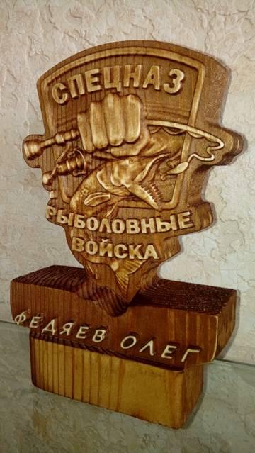 http://s2.uploads.ru/t/v495r.jpg