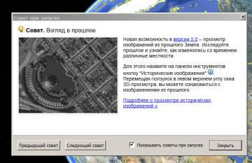 http://s2.uploads.ru/t/v4nel.jpg