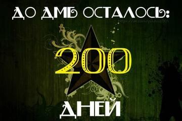 http://s2.uploads.ru/t/v8XT5.jpg