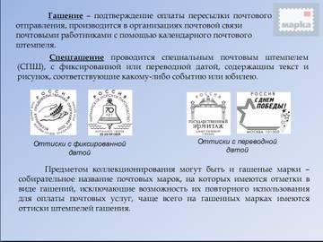 http://s2.uploads.ru/t/v9Hhp.jpg