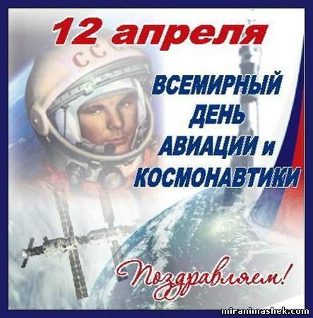 http://s2.uploads.ru/t/vCYiV.jpg