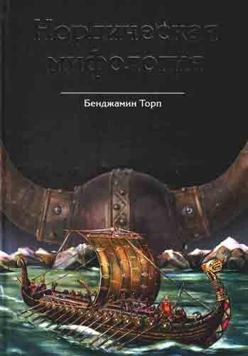 http://s2.uploads.ru/t/vF38i.jpg