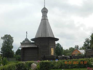 http://s2.uploads.ru/t/vGP6E.jpg