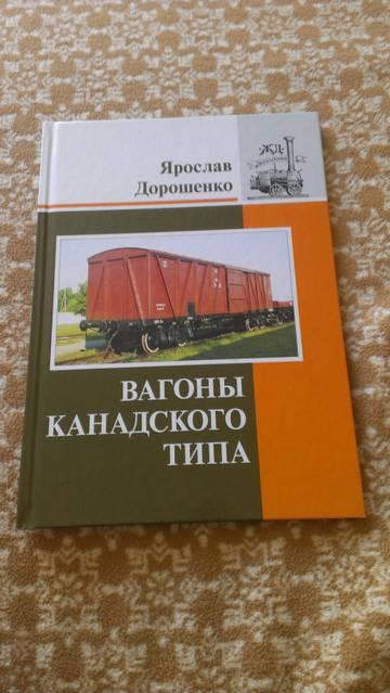 http://s2.uploads.ru/t/vHBGZ.jpg