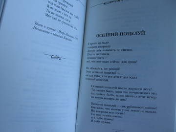 http://s2.uploads.ru/t/vKwA4.jpg