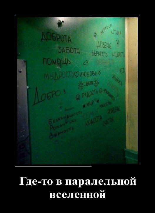 http://s2.uploads.ru/t/vPZUq.jpg