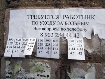 http://s2.uploads.ru/t/vQHGO.jpg
