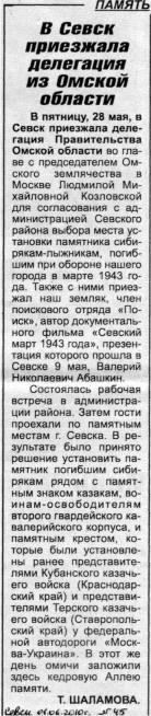 http://s2.uploads.ru/t/vRBfs.jpg