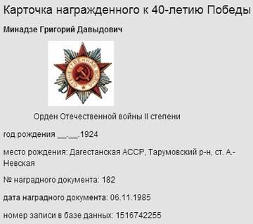 http://s2.uploads.ru/t/vTNoW.jpg