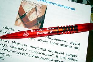 http://s2.uploads.ru/t/vYNoI.jpg