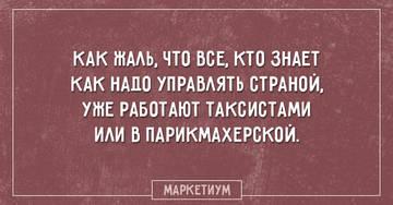 http://s2.uploads.ru/t/vYqZo.jpg