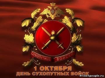 http://s2.uploads.ru/t/vZTJ9.jpg