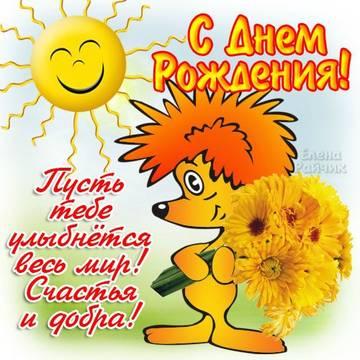 http://s2.uploads.ru/t/vaG5B.jpg