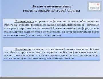 http://s2.uploads.ru/t/vbQWS.jpg