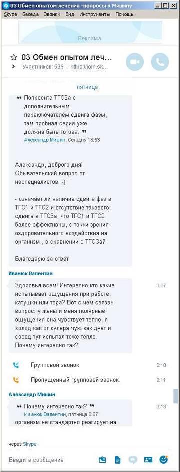 http://s2.uploads.ru/t/vc8Hw.jpg