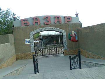 http://s2.uploads.ru/t/vcmIS.jpg