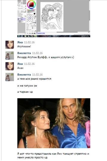 http://s2.uploads.ru/t/vef7L.jpg