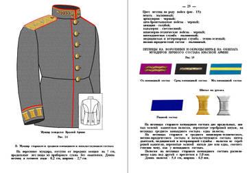 http://s2.uploads.ru/t/vgkMC.jpg