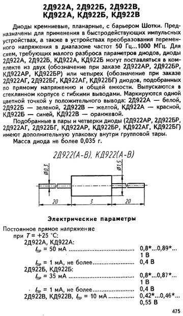 http://s2.uploads.ru/t/viAnB.jpg