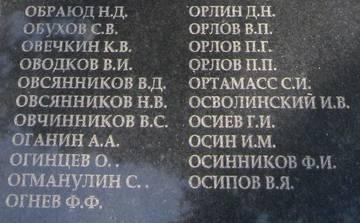 http://s2.uploads.ru/t/vnVxE.jpg