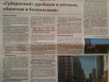 http://s2.uploads.ru/t/vsa8o.png