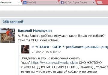 http://s2.uploads.ru/t/vwekS.jpg