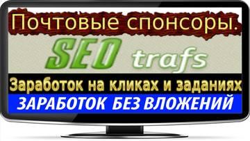 http://s2.uploads.ru/t/vydtY.jpg