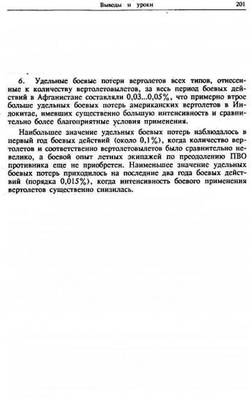 http://s2.uploads.ru/t/vzQEM.jpg