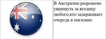 http://s2.uploads.ru/t/w0YRt.jpg