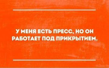 http://s2.uploads.ru/t/w2iqQ.jpg