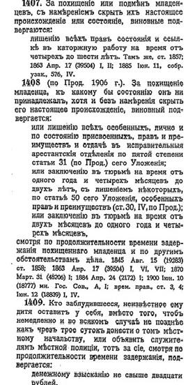 http://s2.uploads.ru/t/w3Jp6.jpg