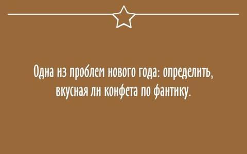 http://s2.uploads.ru/t/w3UR9.jpg