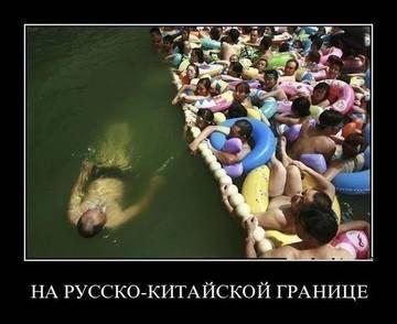http://s2.uploads.ru/t/w6i1e.jpg
