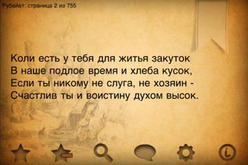 http://s2.uploads.ru/t/wAeRS.jpg