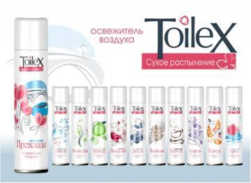http://s2.uploads.ru/t/wBKL1.jpg