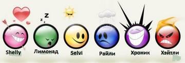 http://s2.uploads.ru/t/wEAeW.jpg