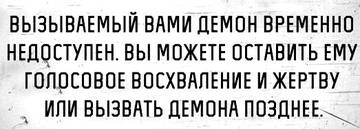 http://s2.uploads.ru/t/wIz0Z.jpg