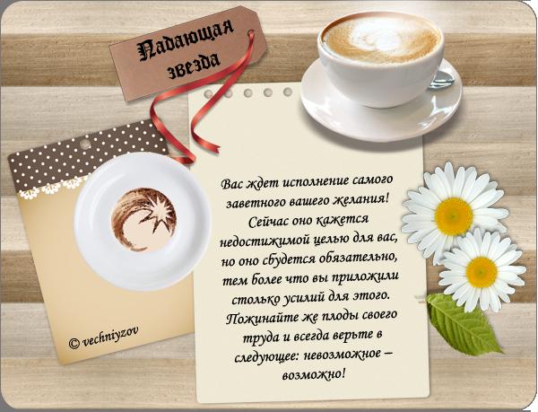 http://s2.uploads.ru/t/wQDcH.png