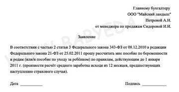 http://s2.uploads.ru/t/wVdM9.jpg