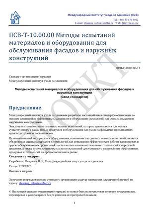 http://s2.uploads.ru/t/wciyI.jpg