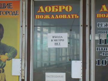 http://s2.uploads.ru/t/wgoqf.jpg