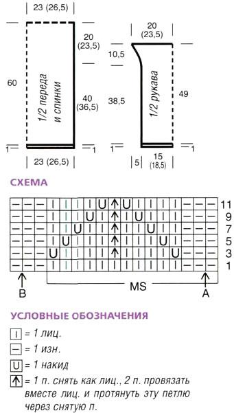 http://s2.uploads.ru/t/wkh9F.jpg