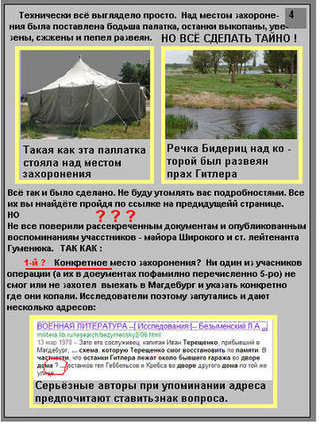 http://s2.uploads.ru/t/wlVaS.jpg