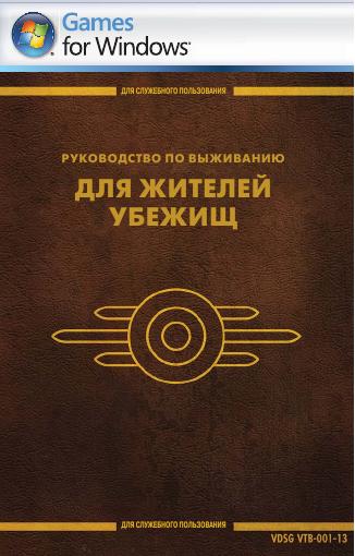 http://s2.uploads.ru/t/wqhEu.png