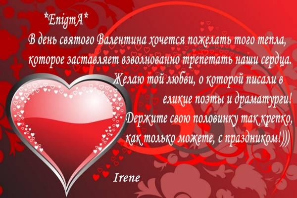 http://s2.uploads.ru/t/wvysh.jpg