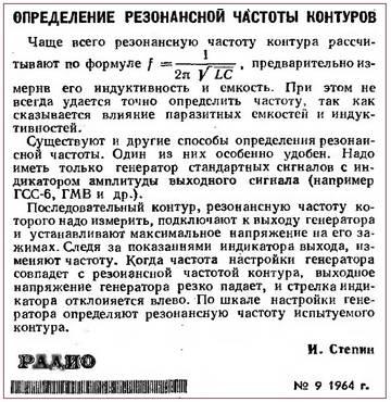 http://s2.uploads.ru/t/wxiOj.jpg