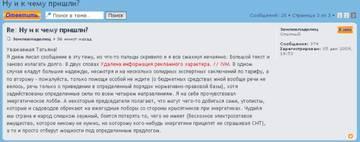 http://s2.uploads.ru/t/x2Wer.jpg
