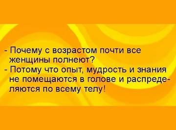 http://s2.uploads.ru/t/x4Tyw.jpg