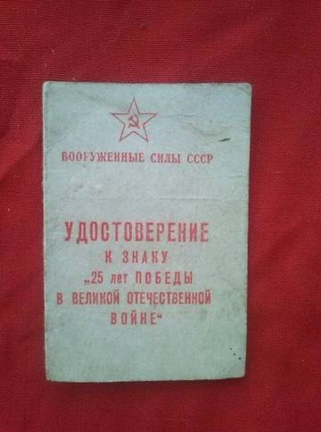 http://s2.uploads.ru/t/xFeXr.jpg