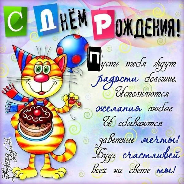 http://s2.uploads.ru/t/xJQq9.jpg